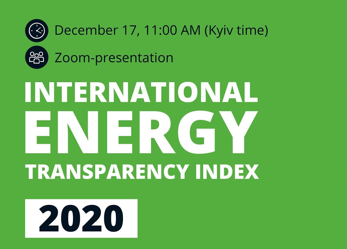 """Presentation """"International energy transparency index 2020: sector openness test – positive or negative?"""""""