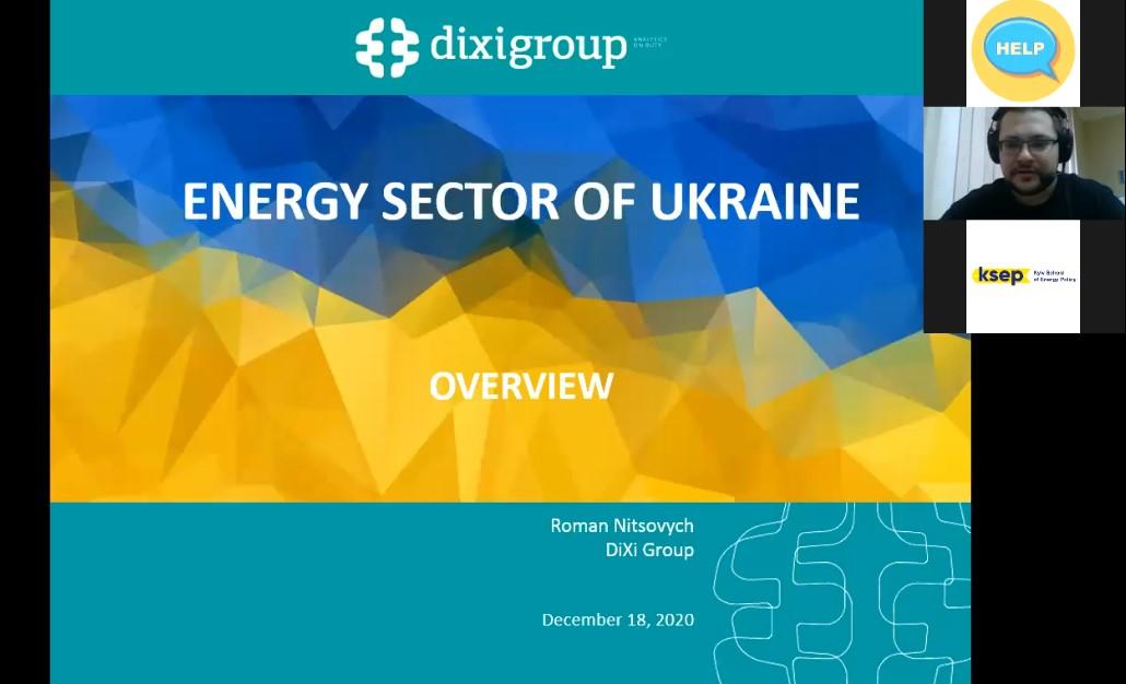 Роман Ніцович представив огляд енергосектору України на міжнародному вебінарі від KSEP