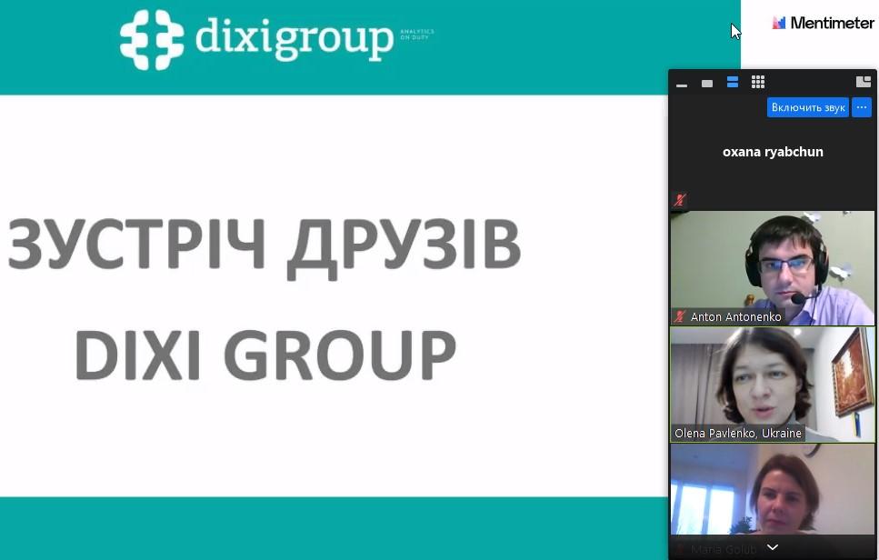 Зустріч друзів DiXi Group пройшла в онлайн-форматі
