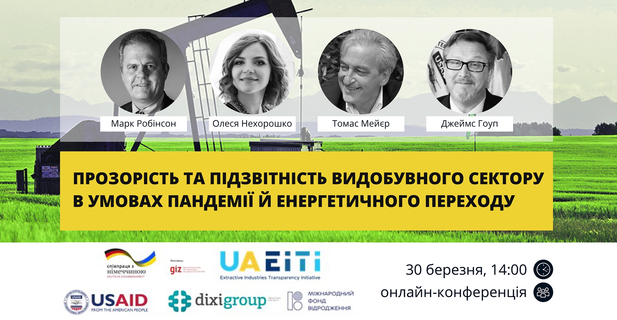 Online conference «Transparency and accountability of extractive sector during pandemic and energy transition»