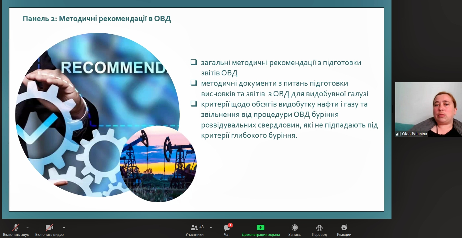 DiXi Group supports the improvement of EIA in the extractive sector