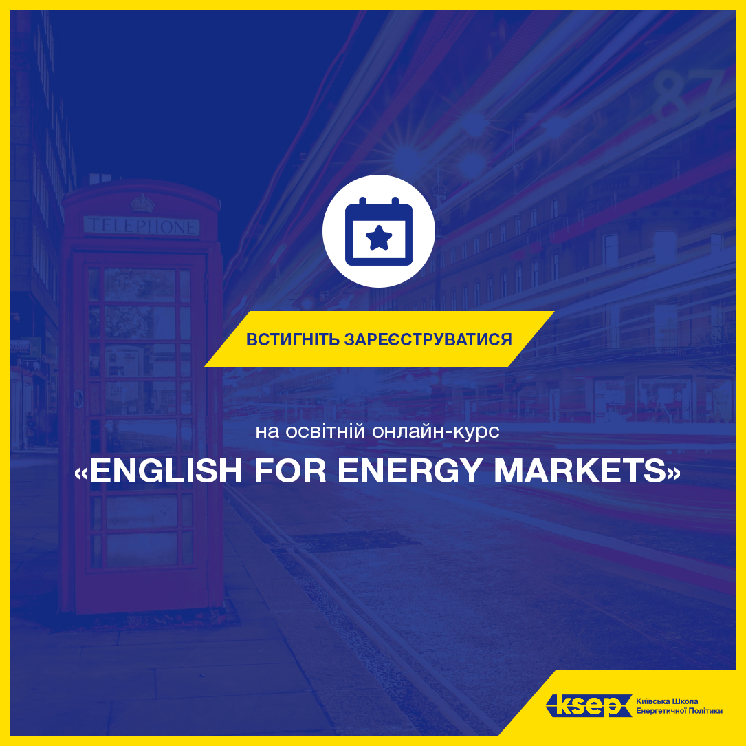 """KSEP launches new courses in """"energy"""" English"""