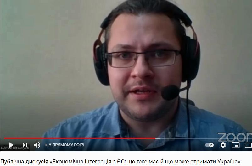 Роман Ніцович проаналізував хід реформ на ринках газу та електроенергії